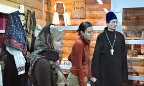 Музей славянских культур