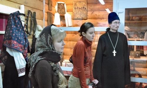 Музей славянской культуры