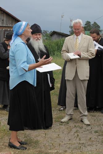 К. А. Белова