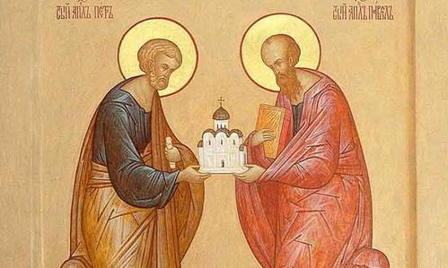 Святые Петр и Павел