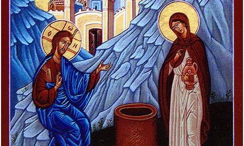 Господь и Самаритянка. От избытка сердца, глаголят уста.