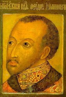 Царь Феодор Иоанович