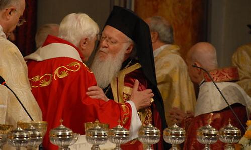 Папа римский Бенедикт Шестнадцатый и Патриарх Варфоломей Первый
