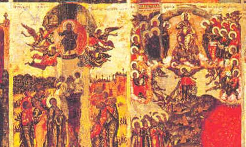 Символ веры шестой и седьмой члены