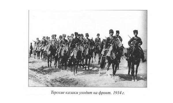 Кубань в начале 20 века доклад 4865