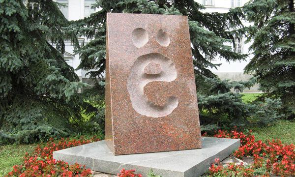 Ка�а���о�� в Ро��ии и �азгил�дяй��во 187 Пе�еп�ава