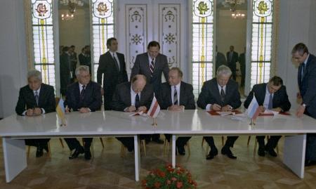 Беловежский переворот