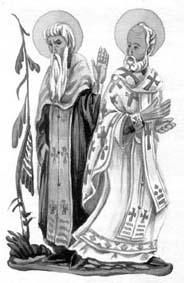 Касьян и Никола