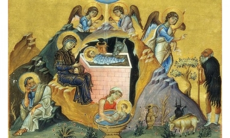 Христос рождается, славите!