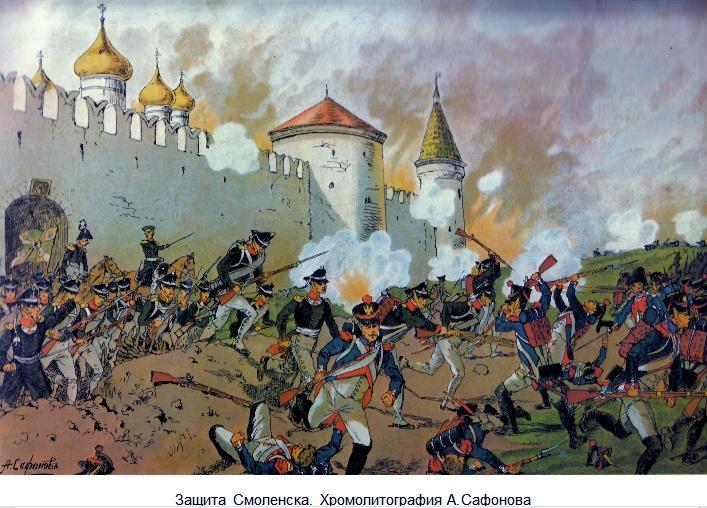 Великая и непобедимая русская армия Миф? - Самиздат