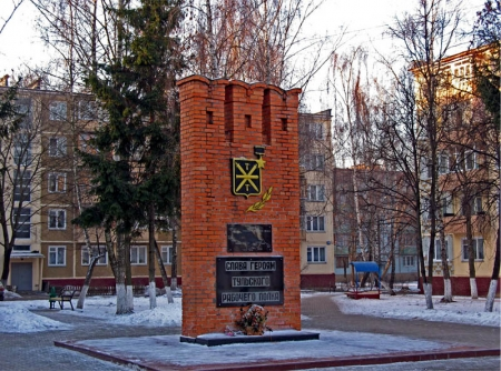 "Планета Русь: Тула. ""Улица любая – оборонная…"""