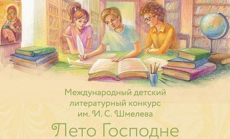 Сергей Арутюнов: «Вся надежда на детей»