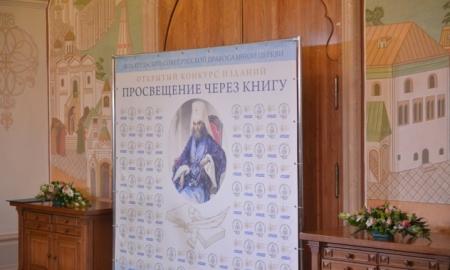 Кадеты школы «Загорье» об участии в награждении лауреатов XI конкурса «Просвещение через книгу»