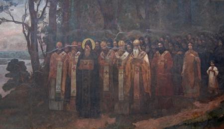 Шесть первых веков