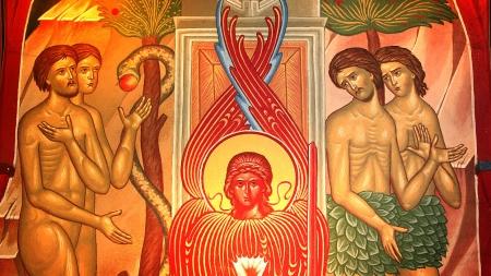 Божественная иерархия мира