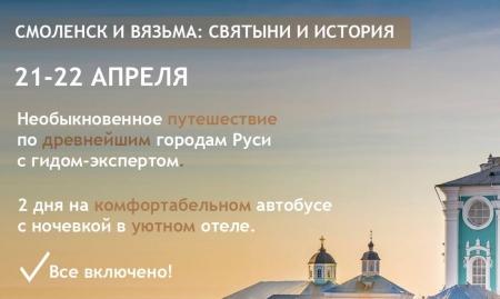 """Проект партнера """"Переправы"""" Rublev.com """"Нескучная Русь"""""""