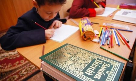 Потенциал христианства в воспитании школьников