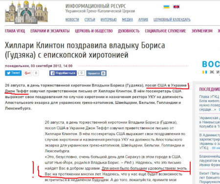 «Глава» будущей ЕППУЦ криптоуниат и резидент ЦРУ