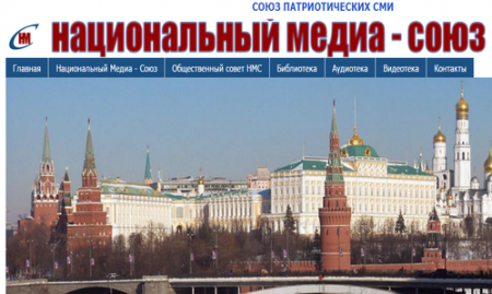 Российская государственность в прошлом, настоящем и будущем