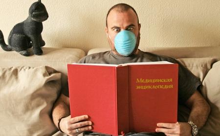У меня все болезни из справочника!