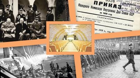 Реальная история – засекреченные архивы