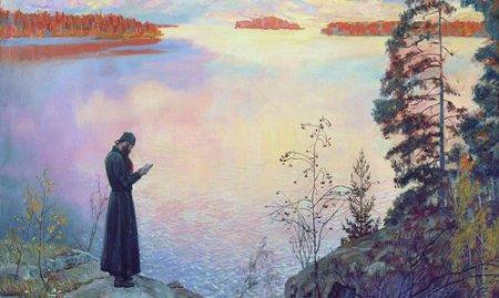 Азы духовной грамотности. Занятие 3. Иллюзии